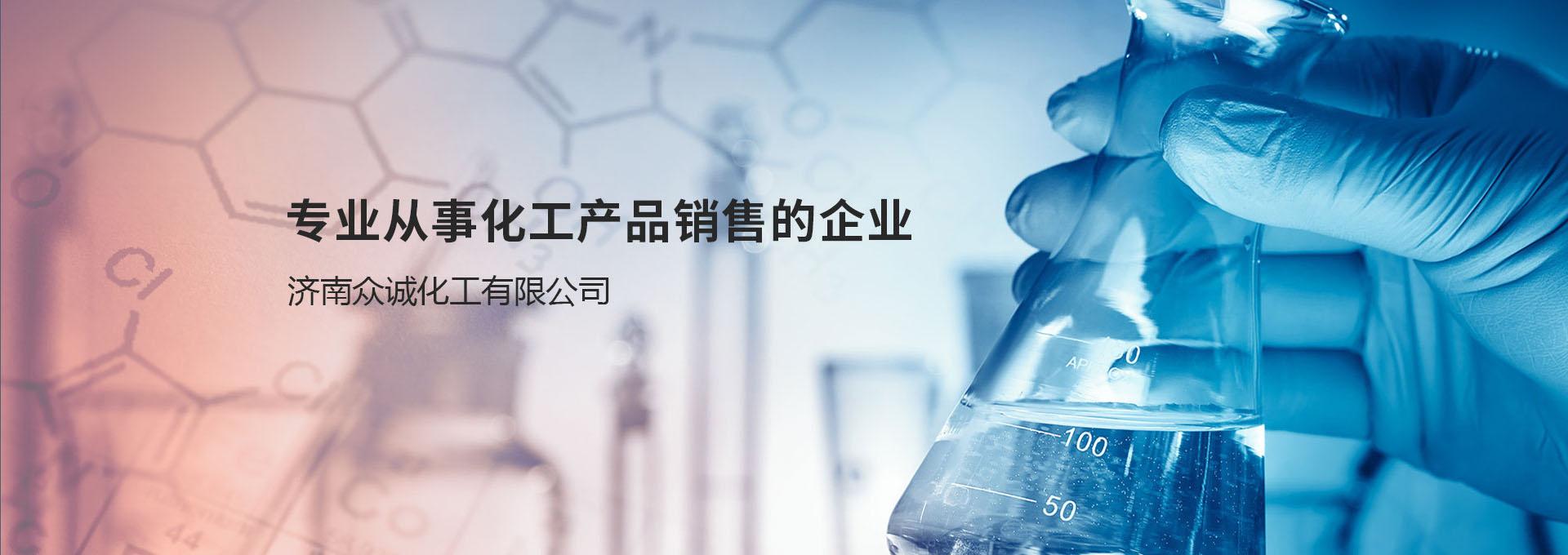 硅烷交联剂