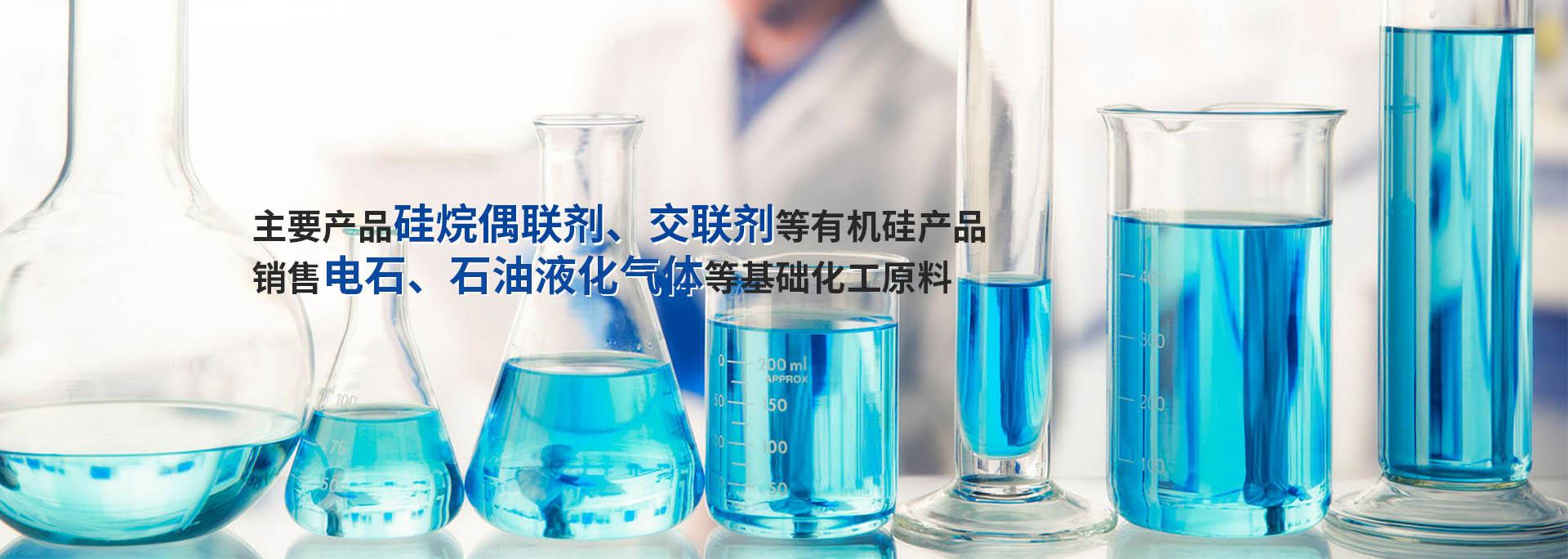 氨基硅烷偶联剂
